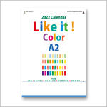 Like it ! Color A2
